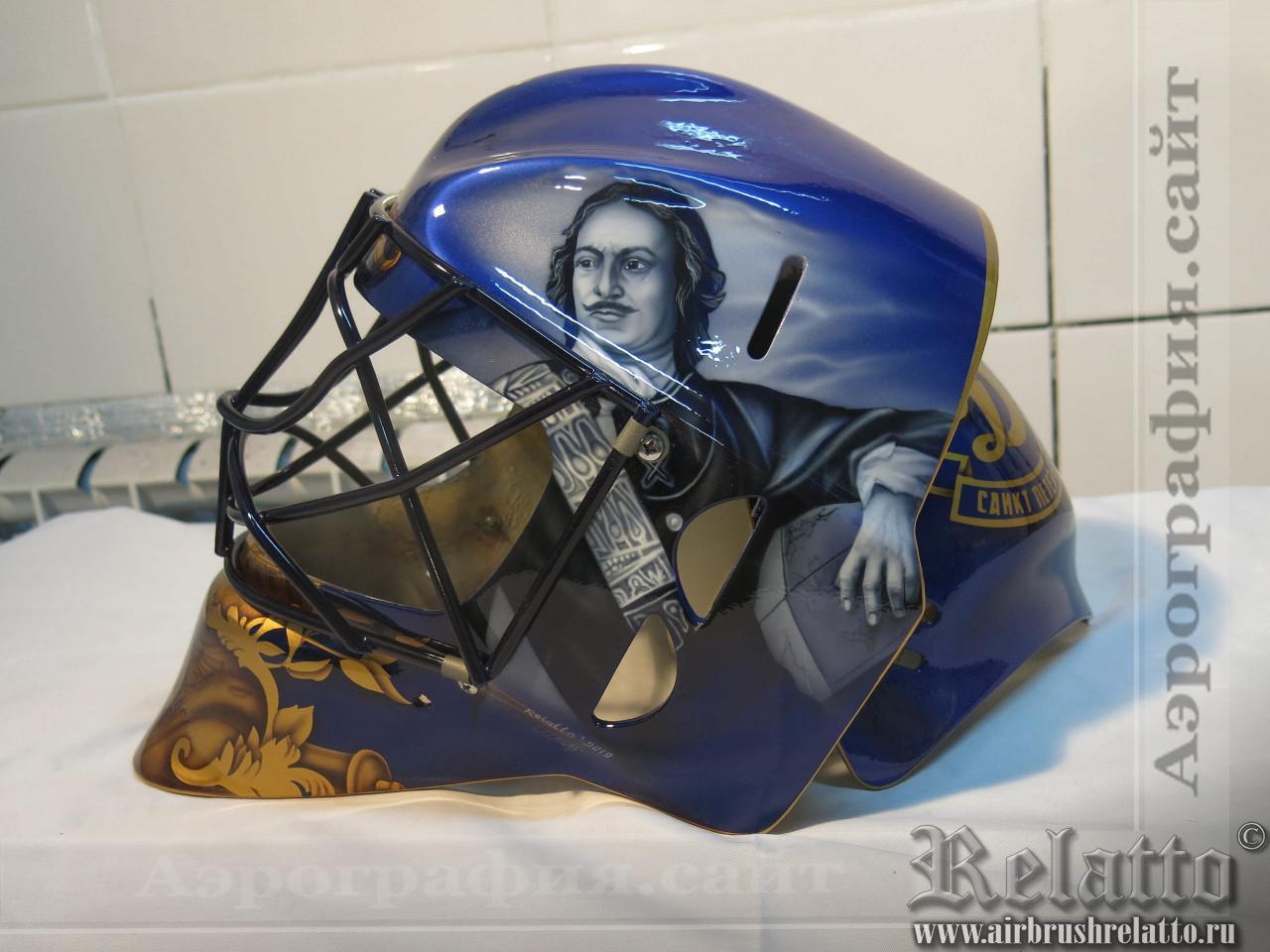 аэрография вратарского шлема