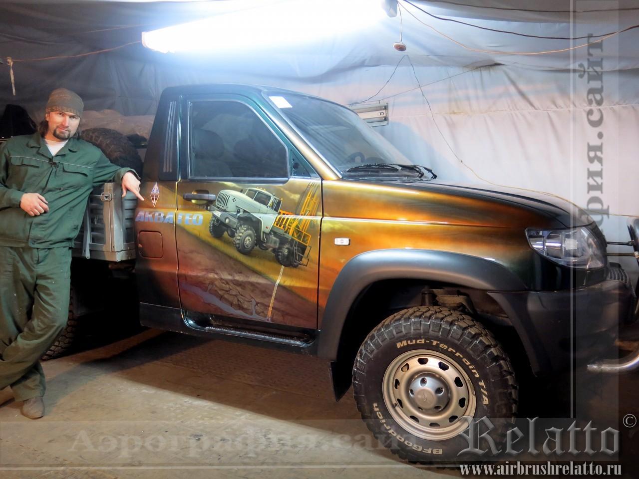 Рисунок на автомобиле  UAZ Kargo - буровые работы