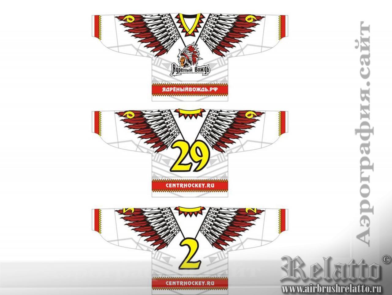 дизайн хоккейной формы