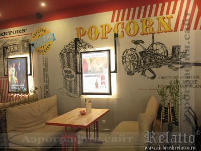 Роспись стен бара кинотеатра Relatto