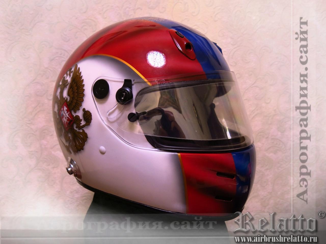 Аэрография на шлеме Формула-1