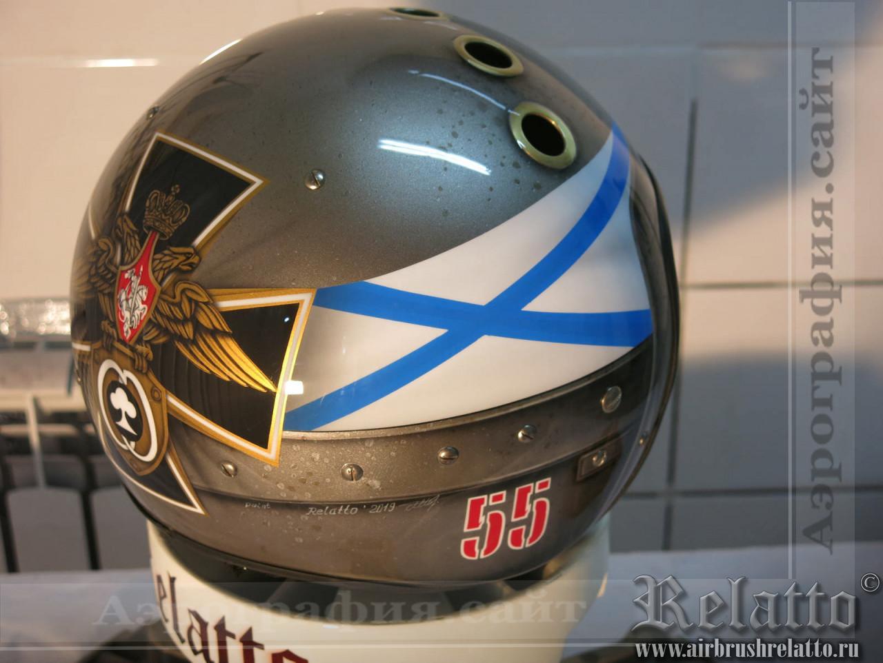 летный шлем с эмблемой ГРУ в Белгороде