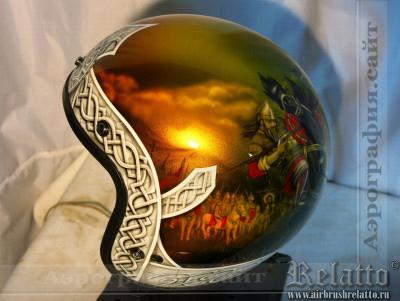 Аэрография шлема Сustom - Богатыри Relatto