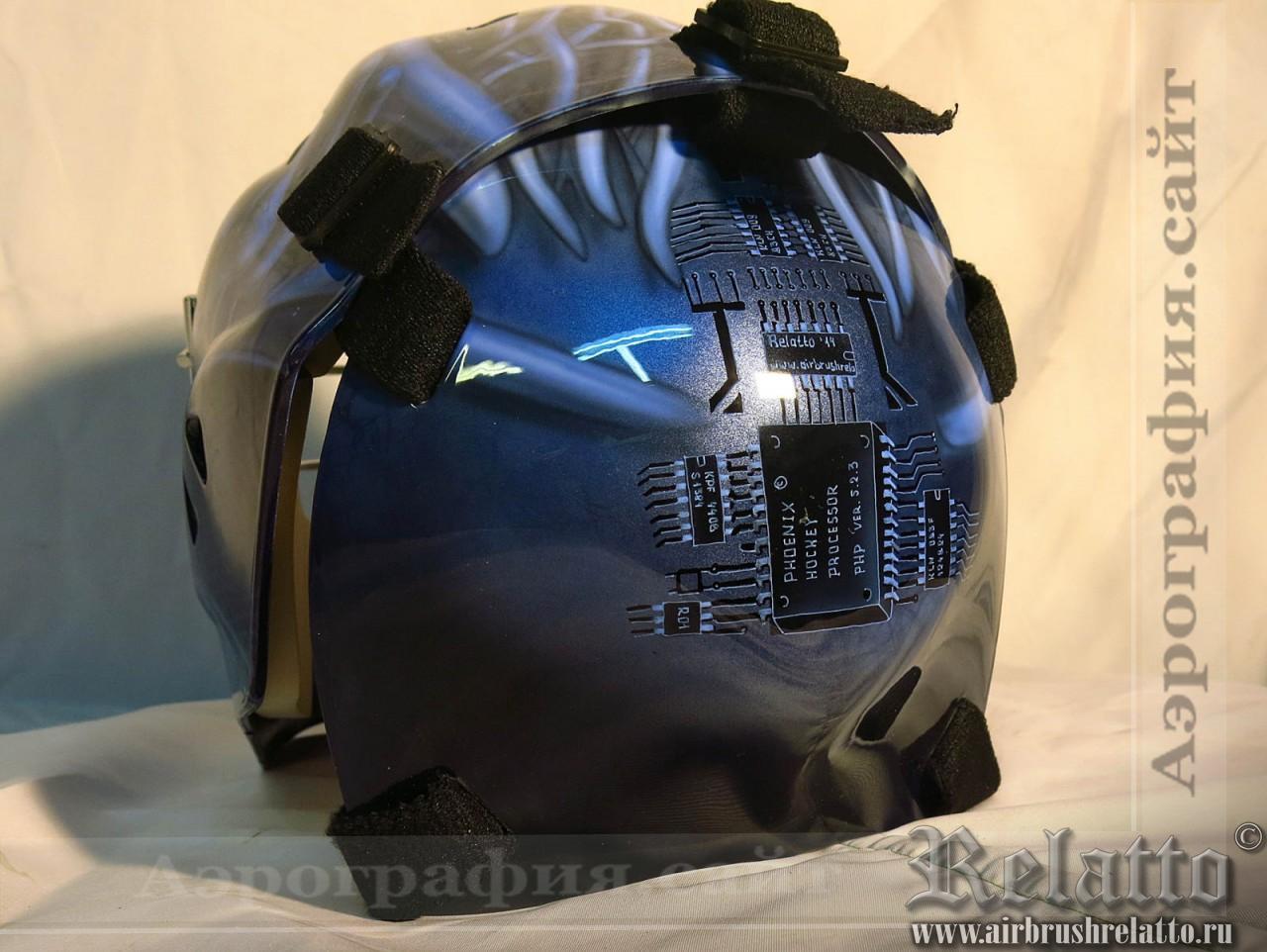 Роспись шлема для  хоккеиста