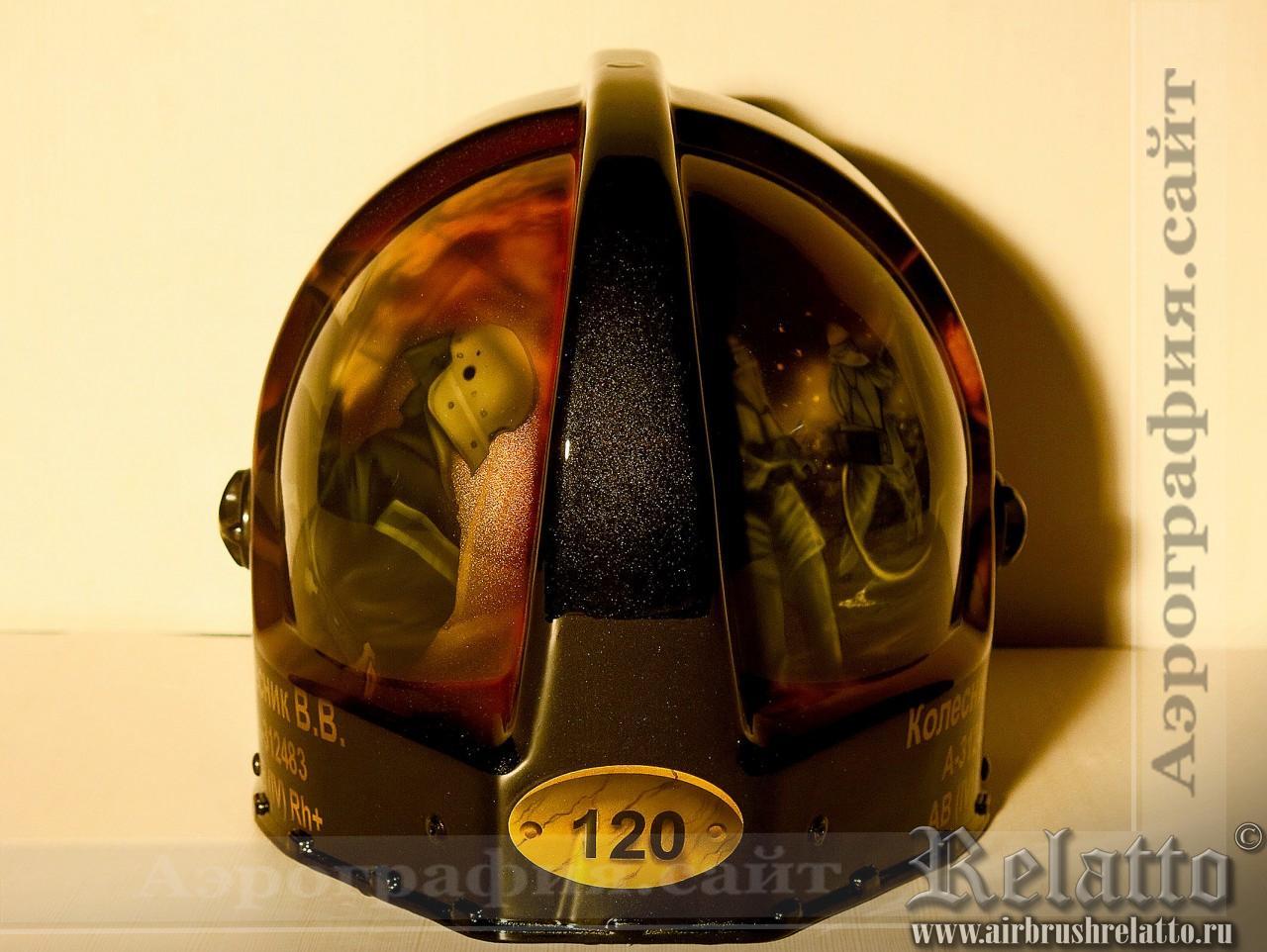 пожарная каска с аэрографией