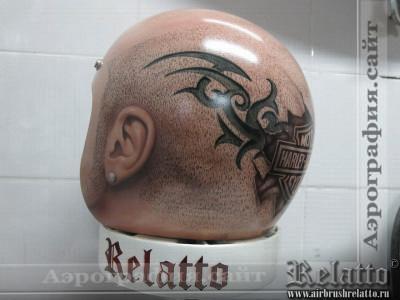 аэрография шлемов лысая голова Relatto