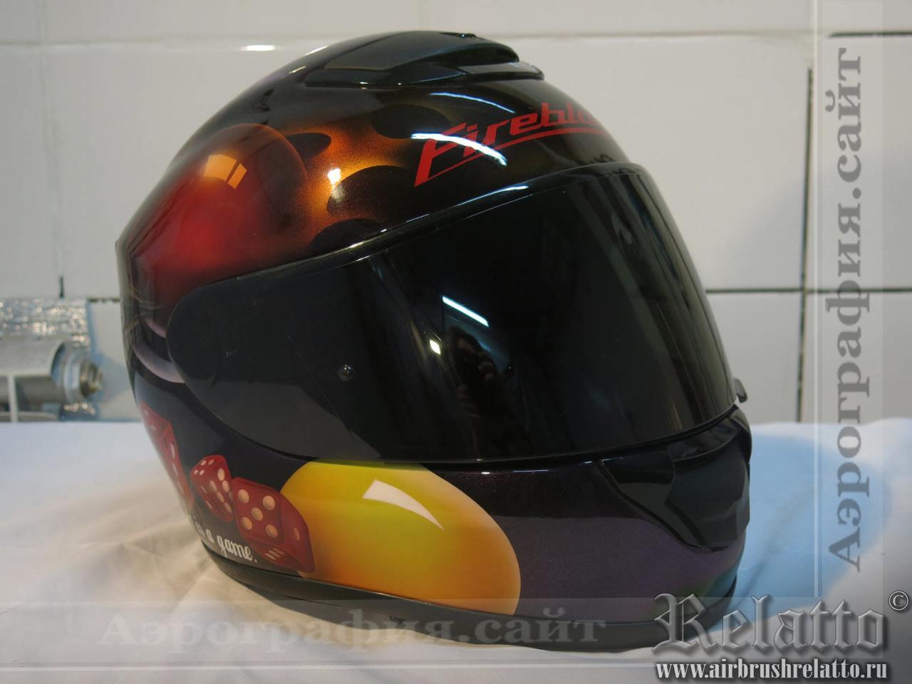 аэрография шлема fireblade