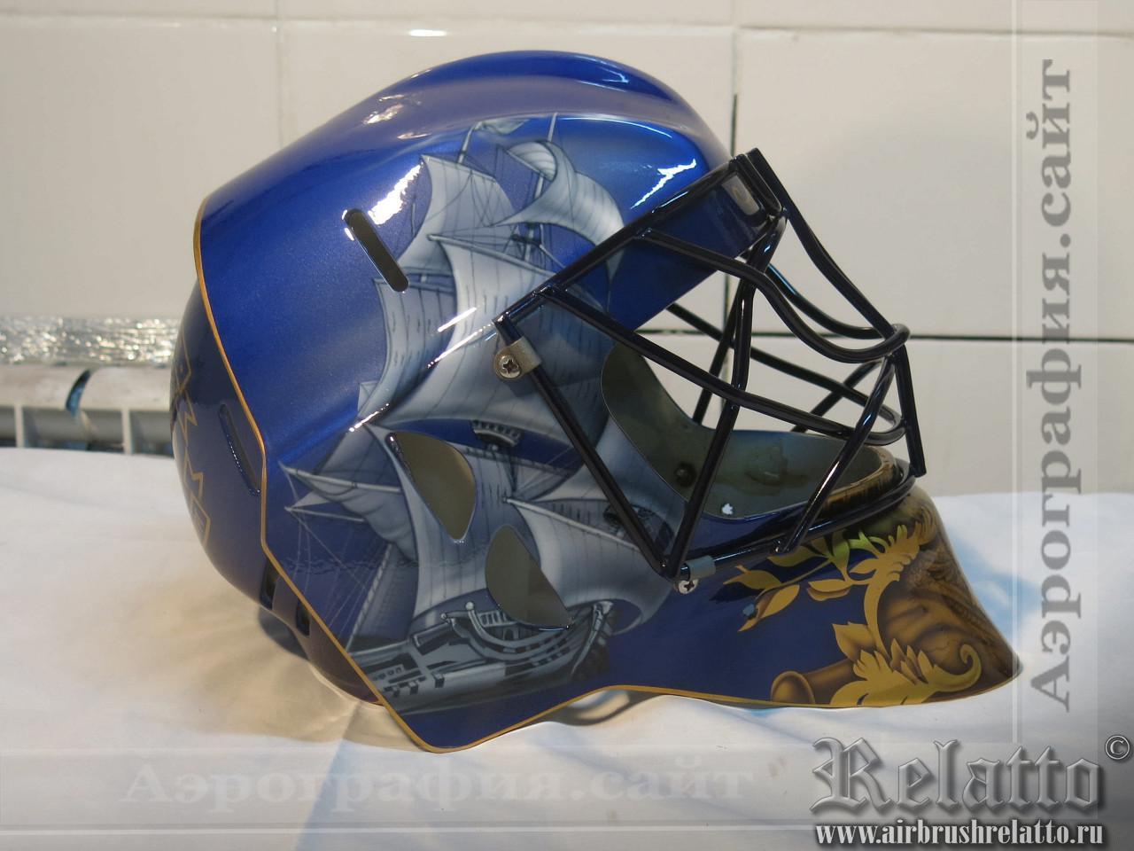 аэрографияо  шлема для хоккея