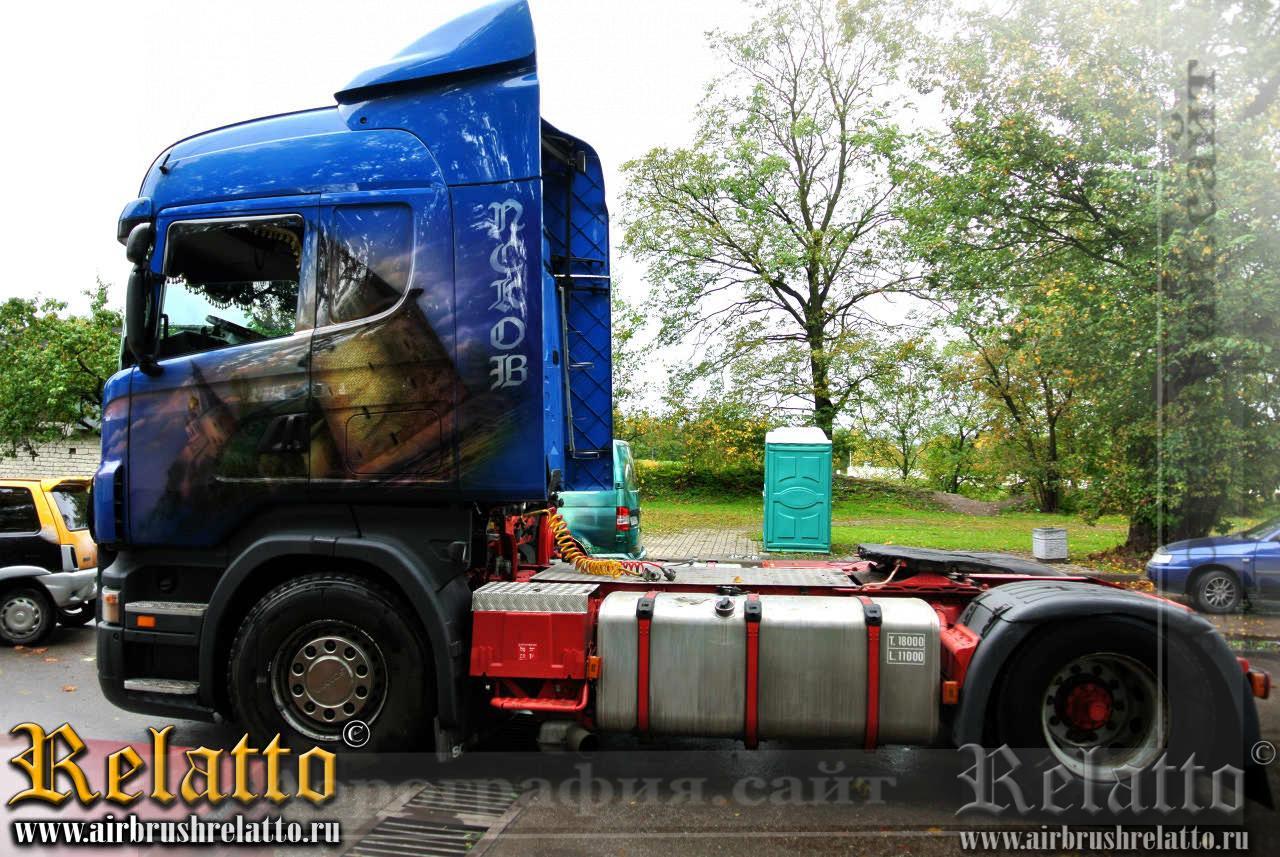 аэрография фуры Scania