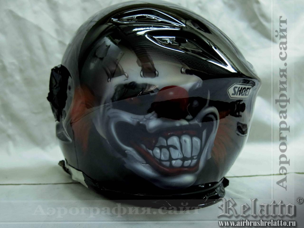 аэрография на шлеме клоун