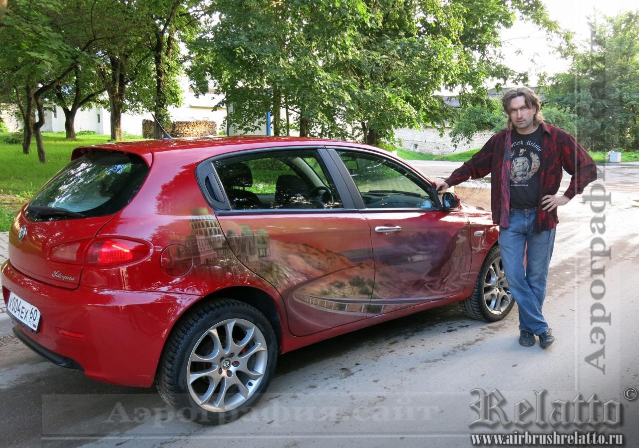 Фото с работой на  Alfa Romeo