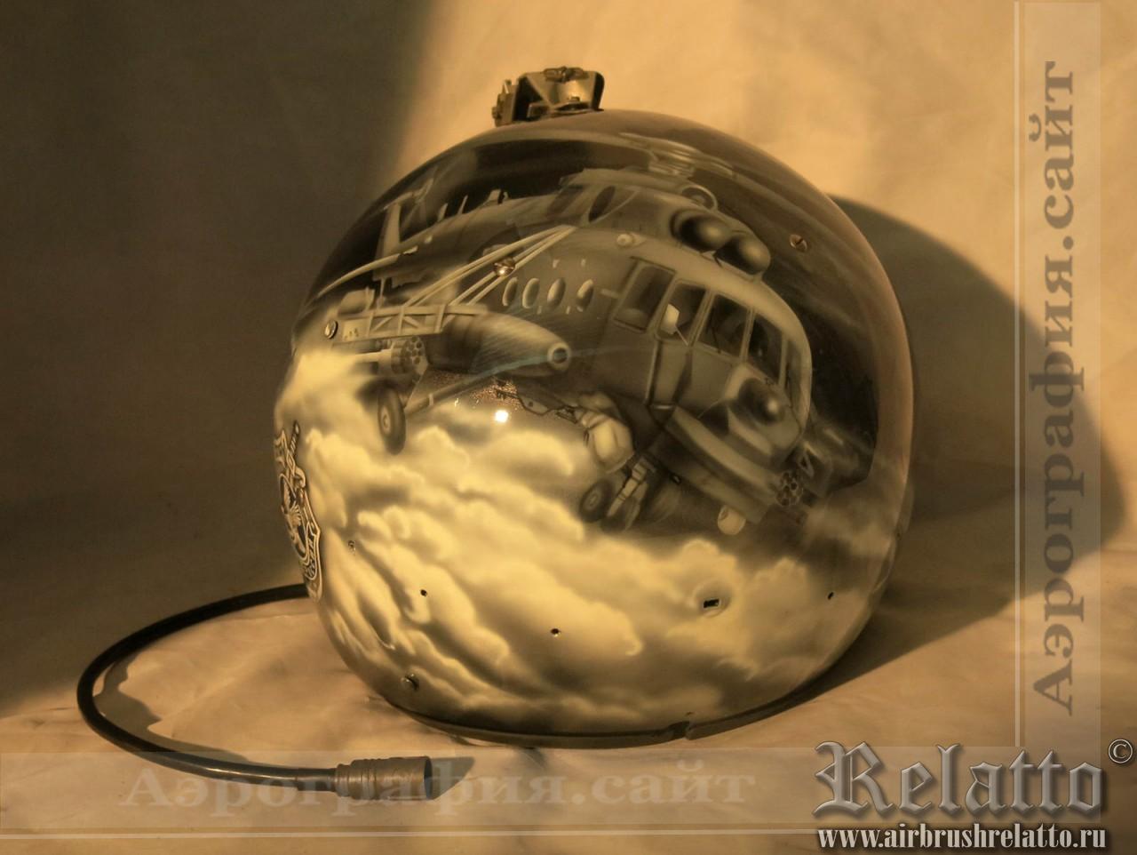 Роспись шлемофона