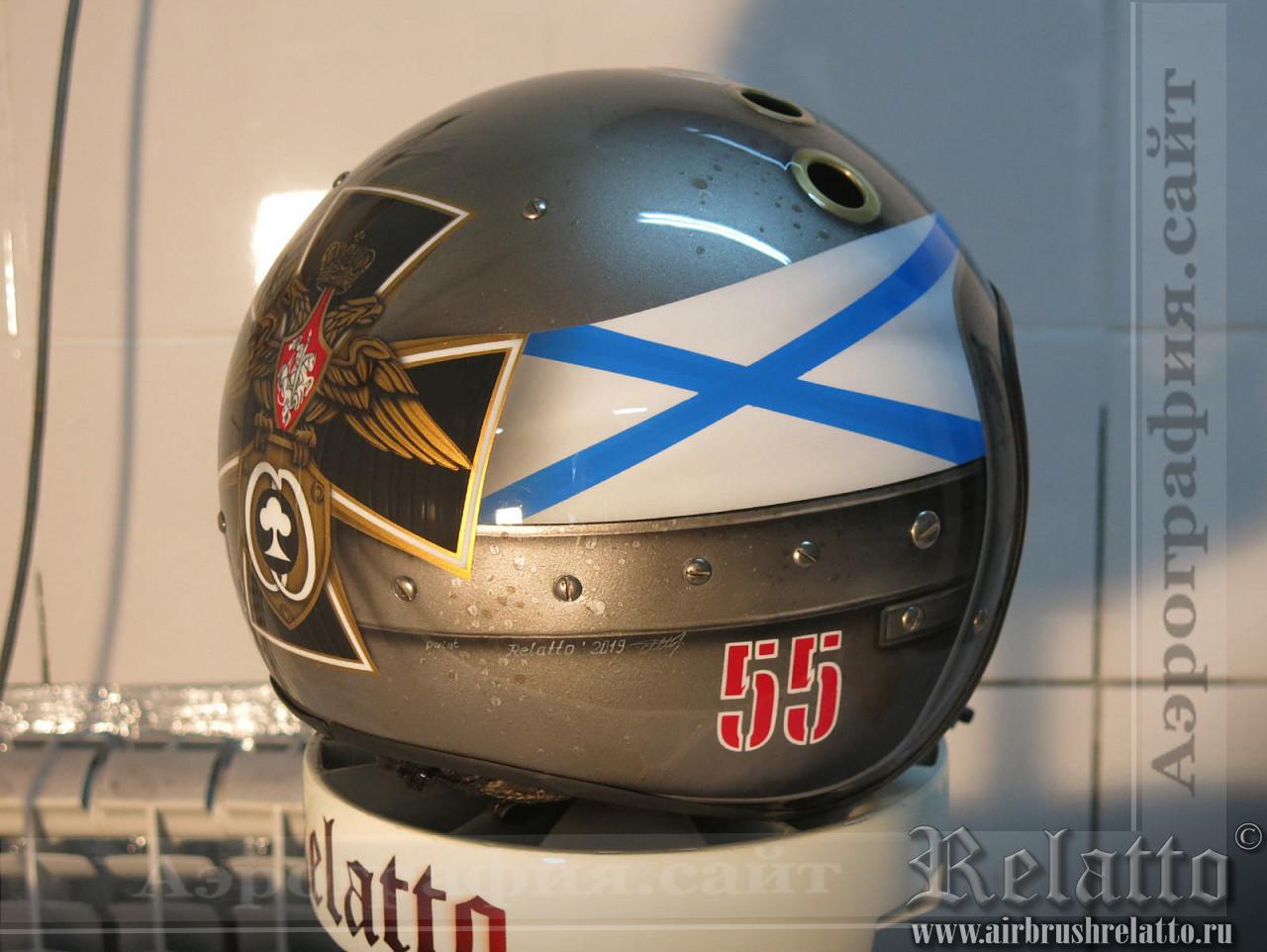 шлем ЗШ 7 аэрография в Краснодаре