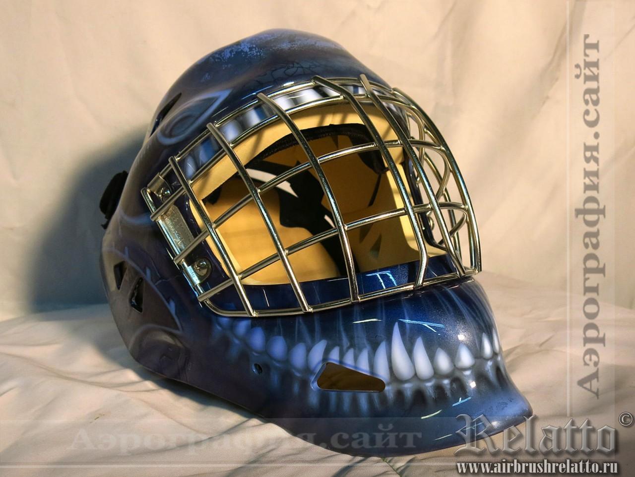 Роспись вратарского хоккейного шлема