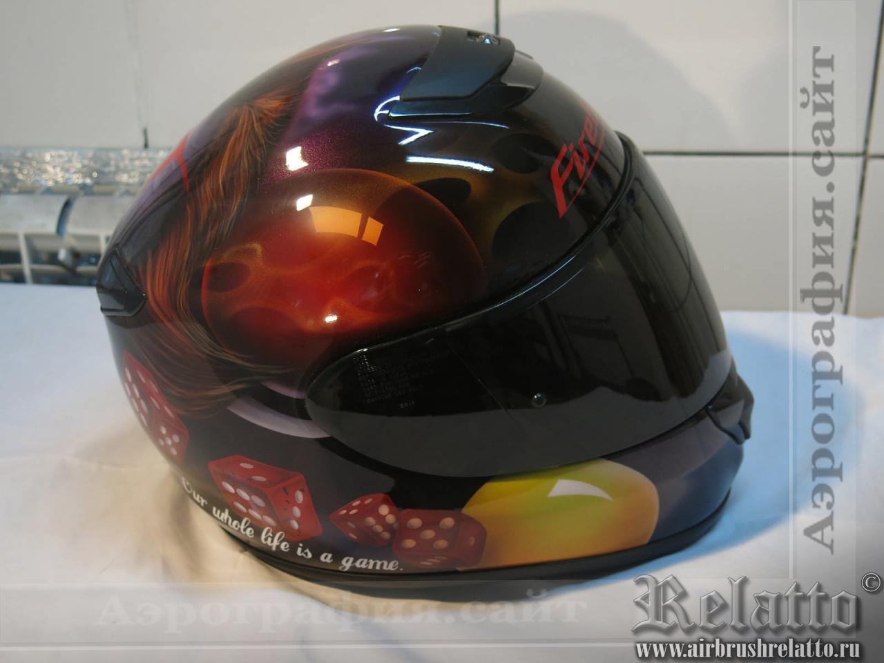 аэрография шлема шарики