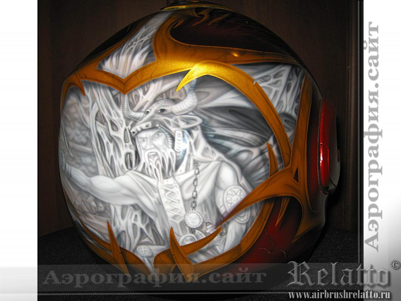Перун рисунок на шлеме