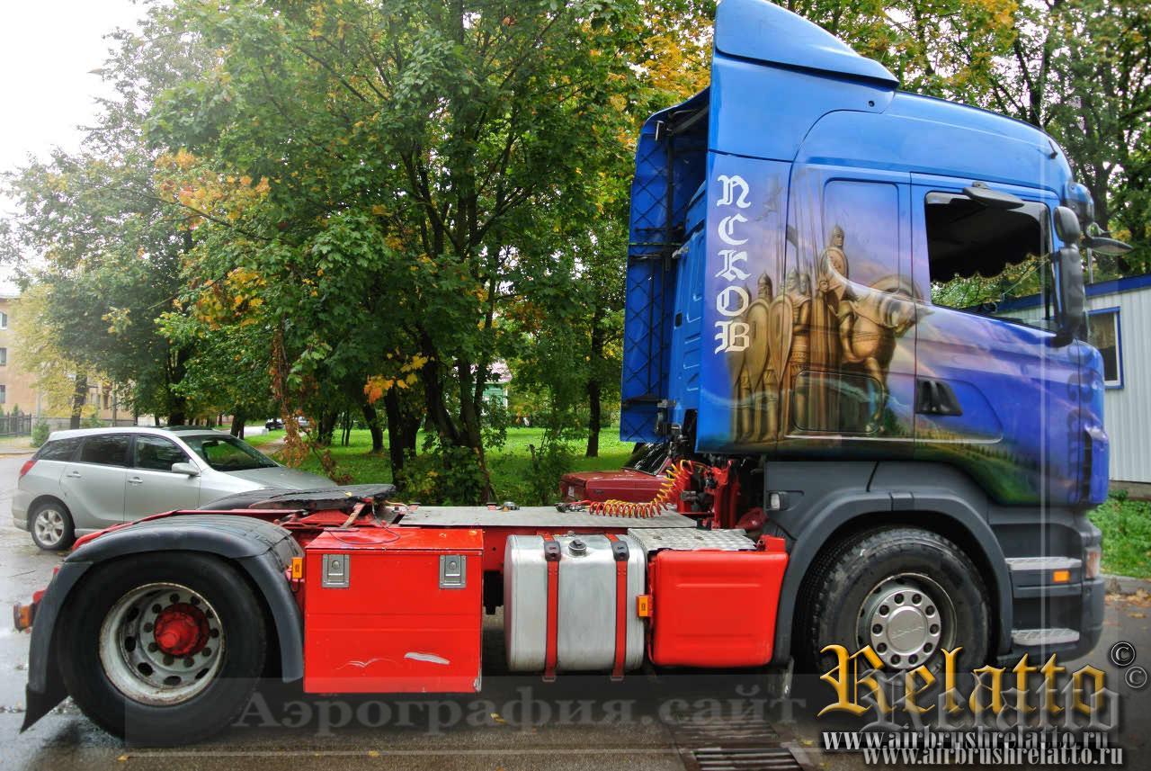 аэрография тягач Scania
