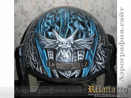 шлем с аэрографией дракона