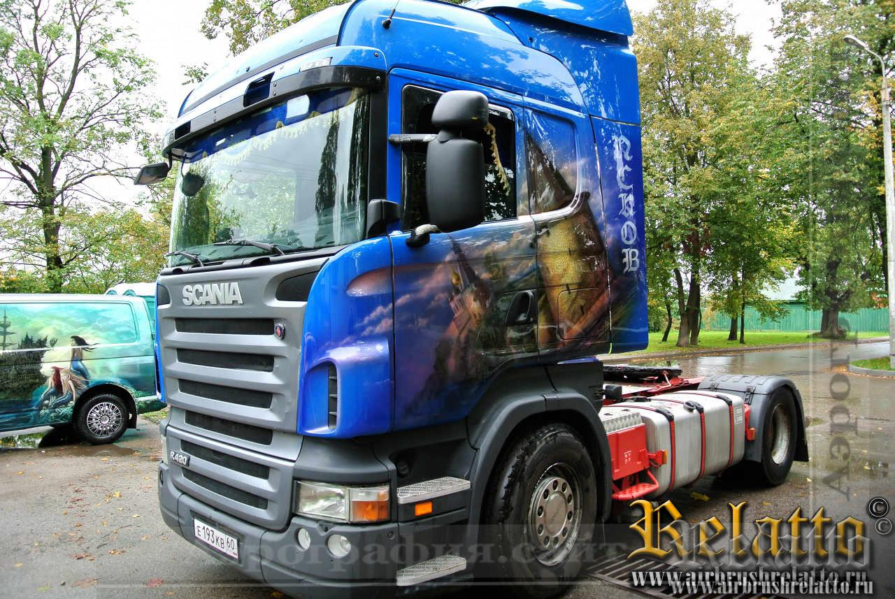 Scania с аэрографией