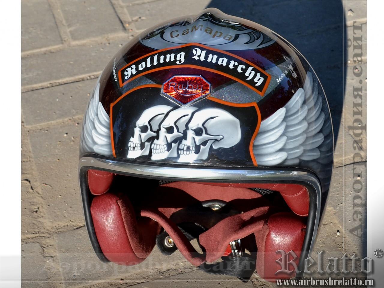 Шлем с аэрографией Роллинг Анархии Самара