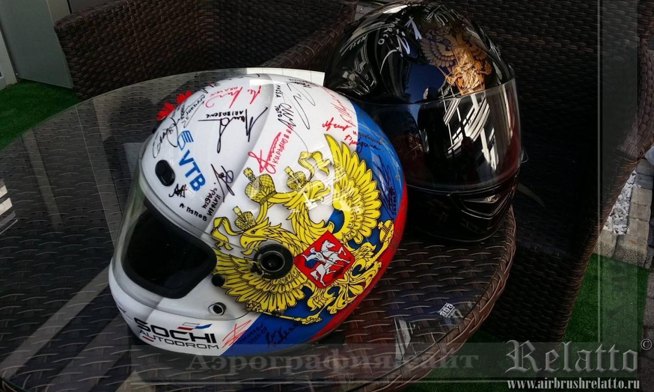 аэрография автошлем Formula 1