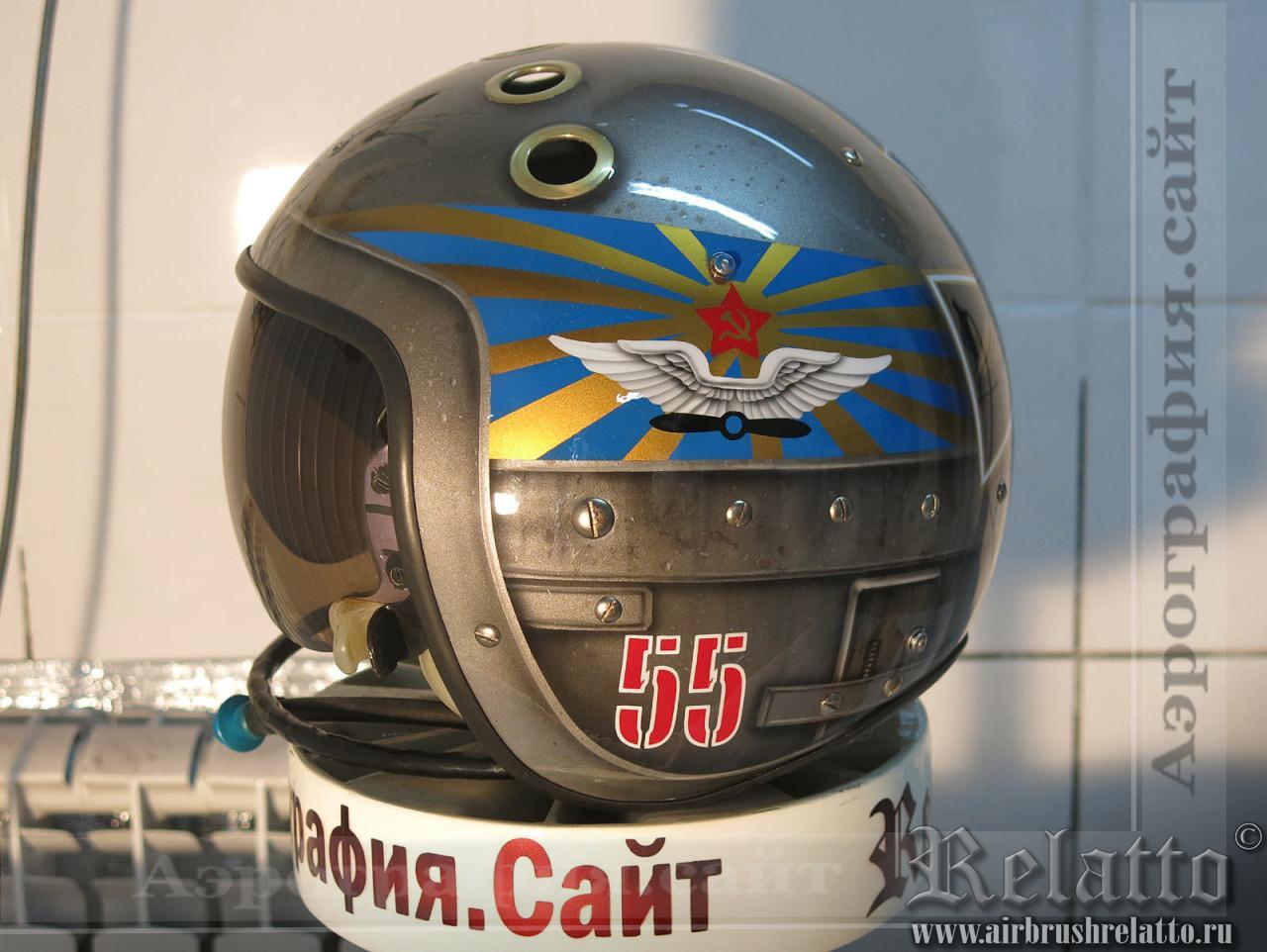 летный шлем с аэрографией в Краснодаре