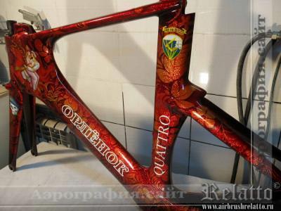 Аэрография велосипеда Relatto