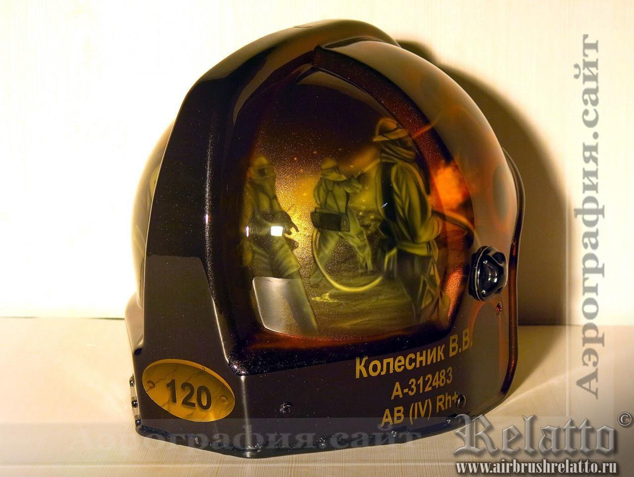 роспись пожарного шлема