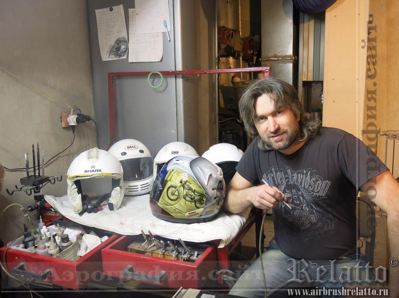 художник аэрограф мото шлема