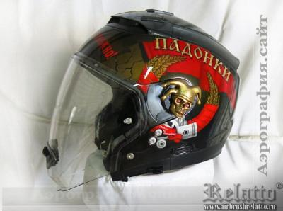 аэрография на мото шлеме Падонки мотоциклисты Белгород