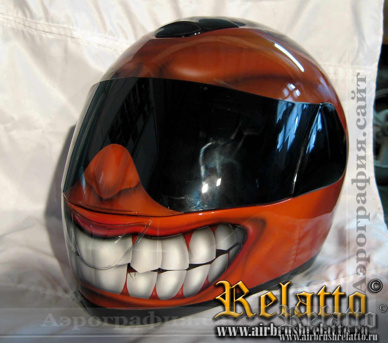 аэрография шлема улыбка