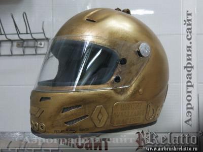 Юбилейный шлем 1000-й Grand Prix  Formula1 Relatto