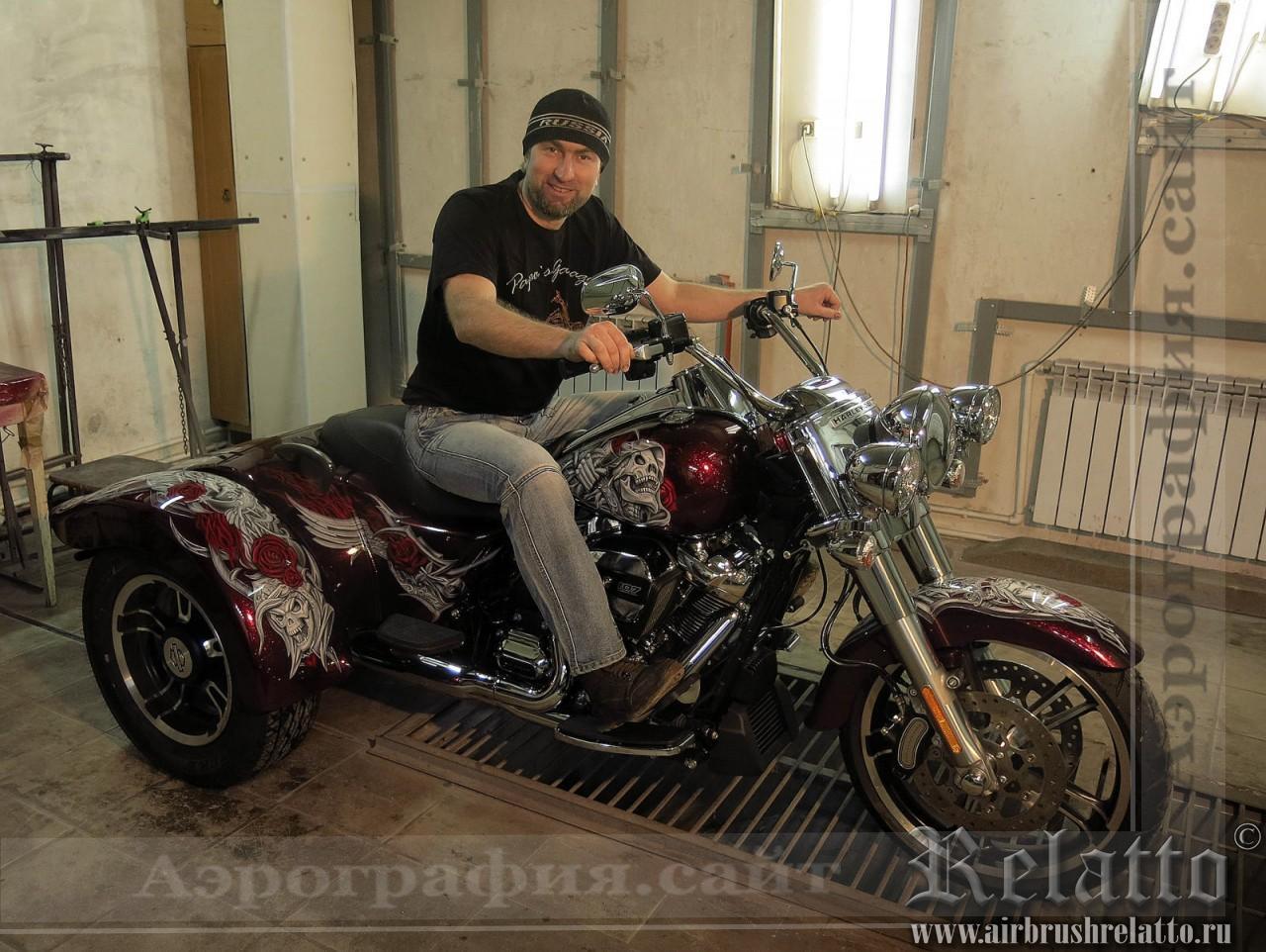 Аэрография Trike Harley Davidson