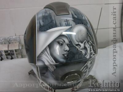 аэрография шлема монашка и скелет Relatto