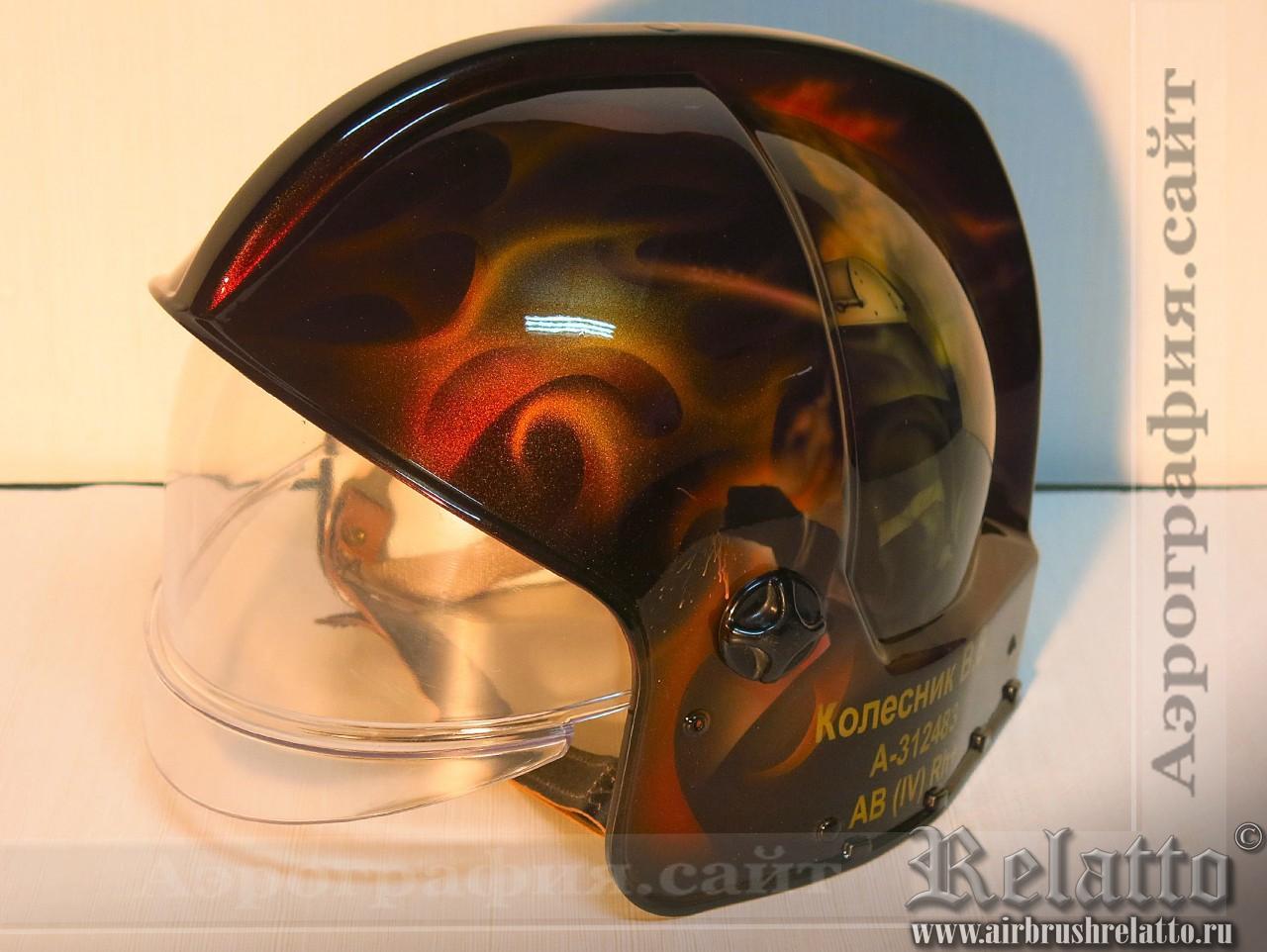 аэрография пожарная каска шлем