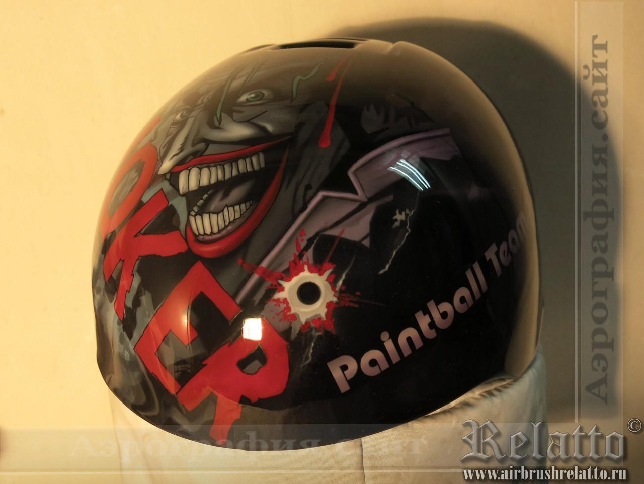 аэрография на шлеме для сноуборда