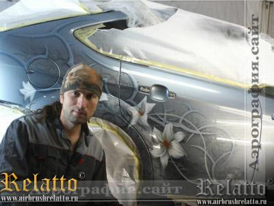 Аэрография автомобиля цветы узоры Relatto