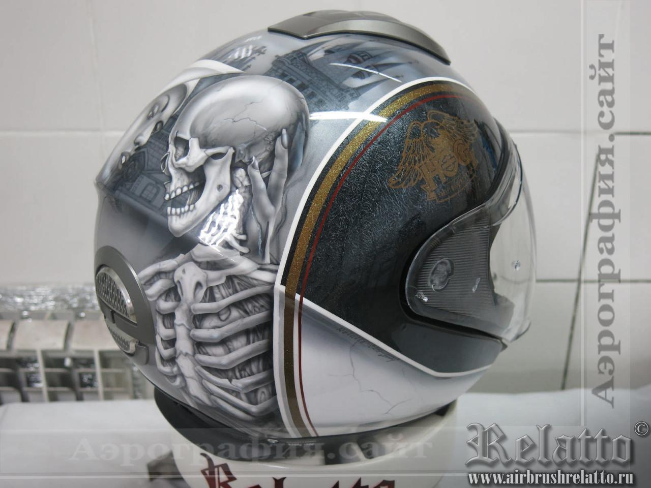 аэрография шлема скелет