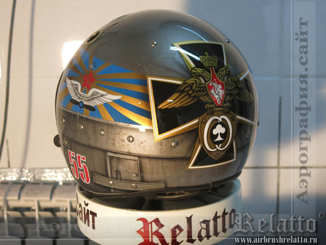 шлем в подарок в Краснодаре