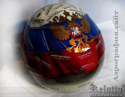 Аэрография автошлема к Formula1 Сочи Белгород