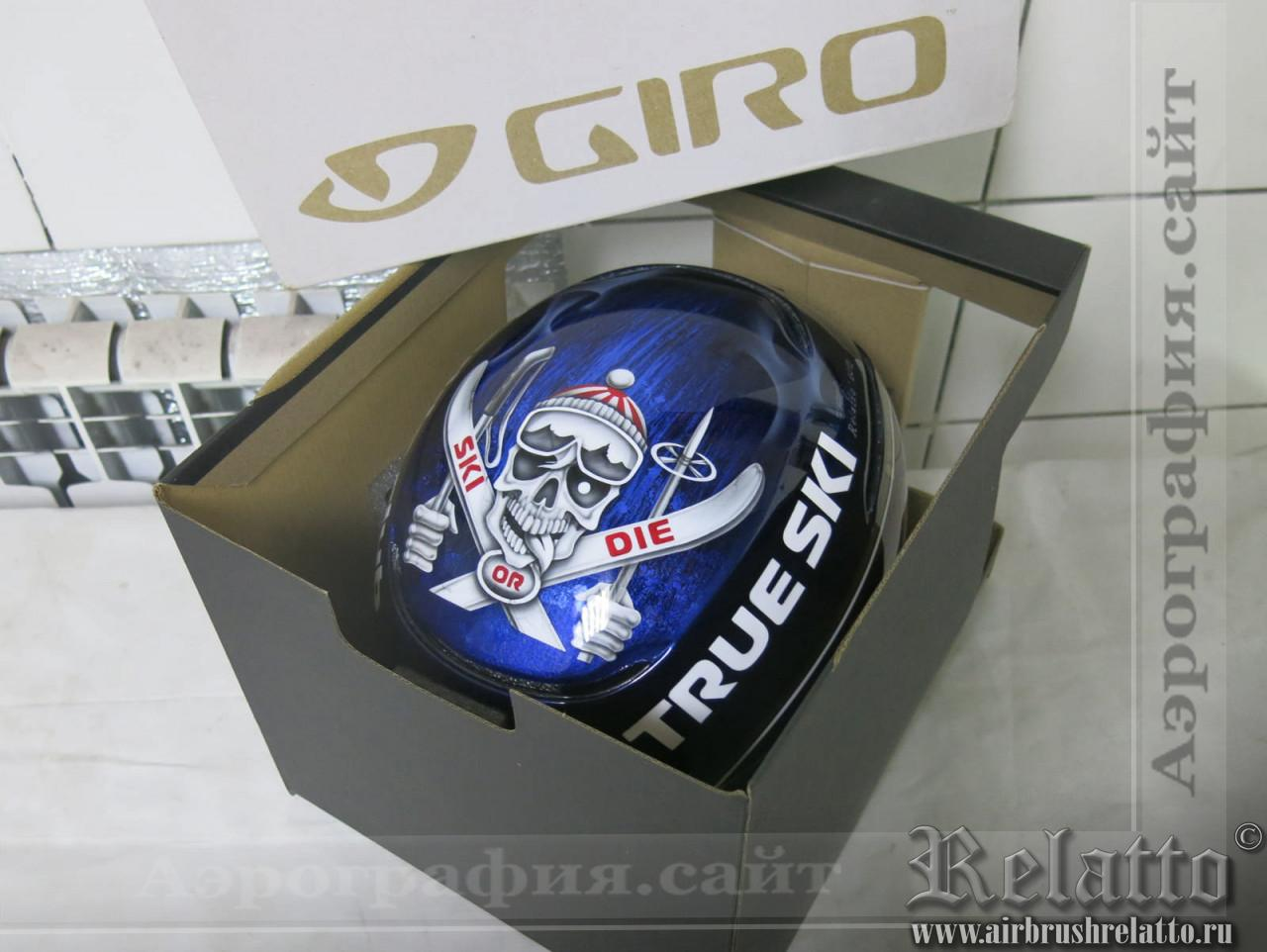 отправка шлема в Краснодаре