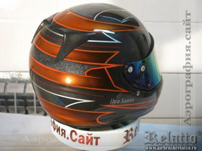 аэрография на шлеме для картинга Relatto