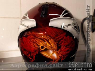 Аэрография на шлемах Relatto