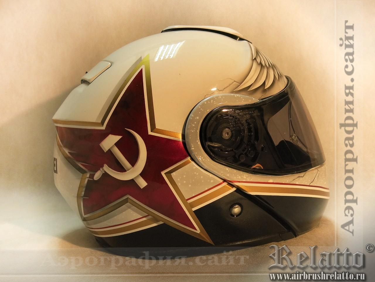 аэрография звезда на шлеме