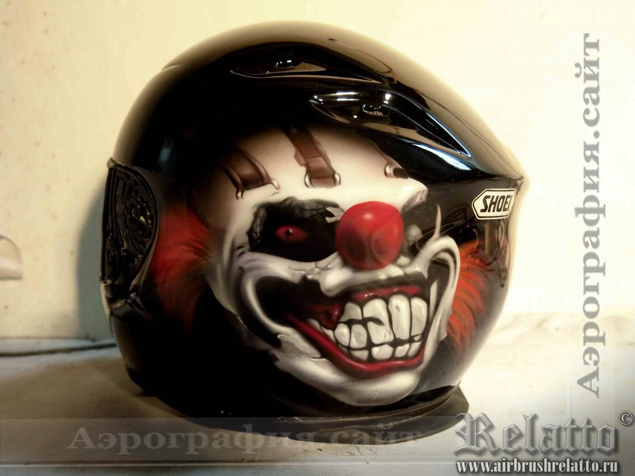 шлем с клоуном рисунок