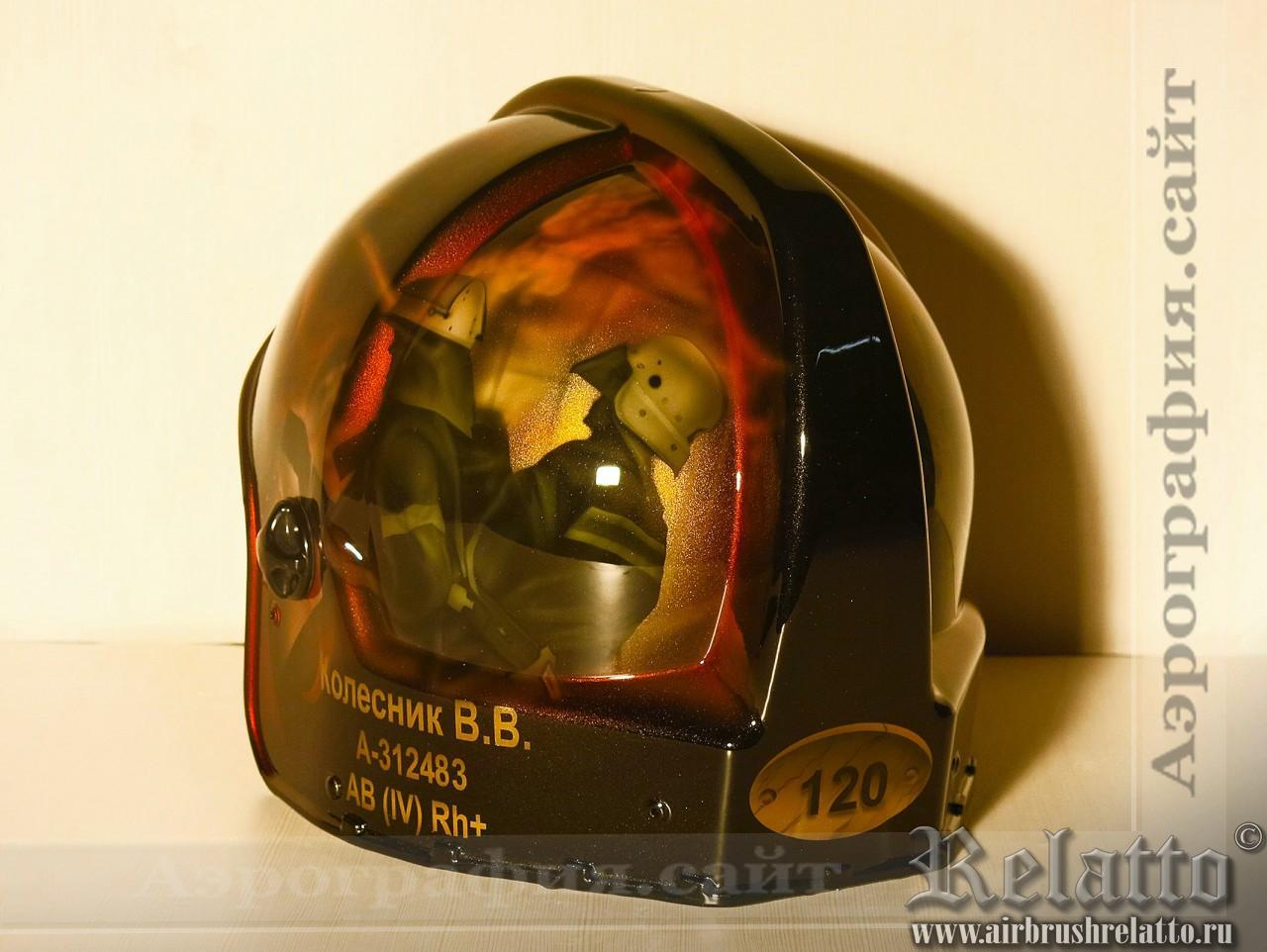 аэрография  шлема для пожарного