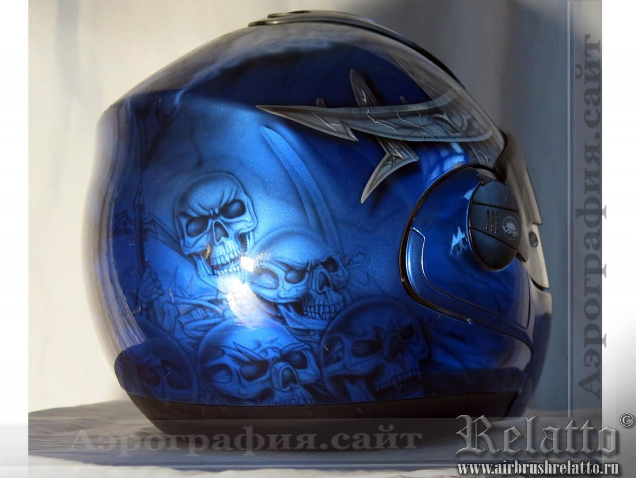шлем с аэрографией - Relatto