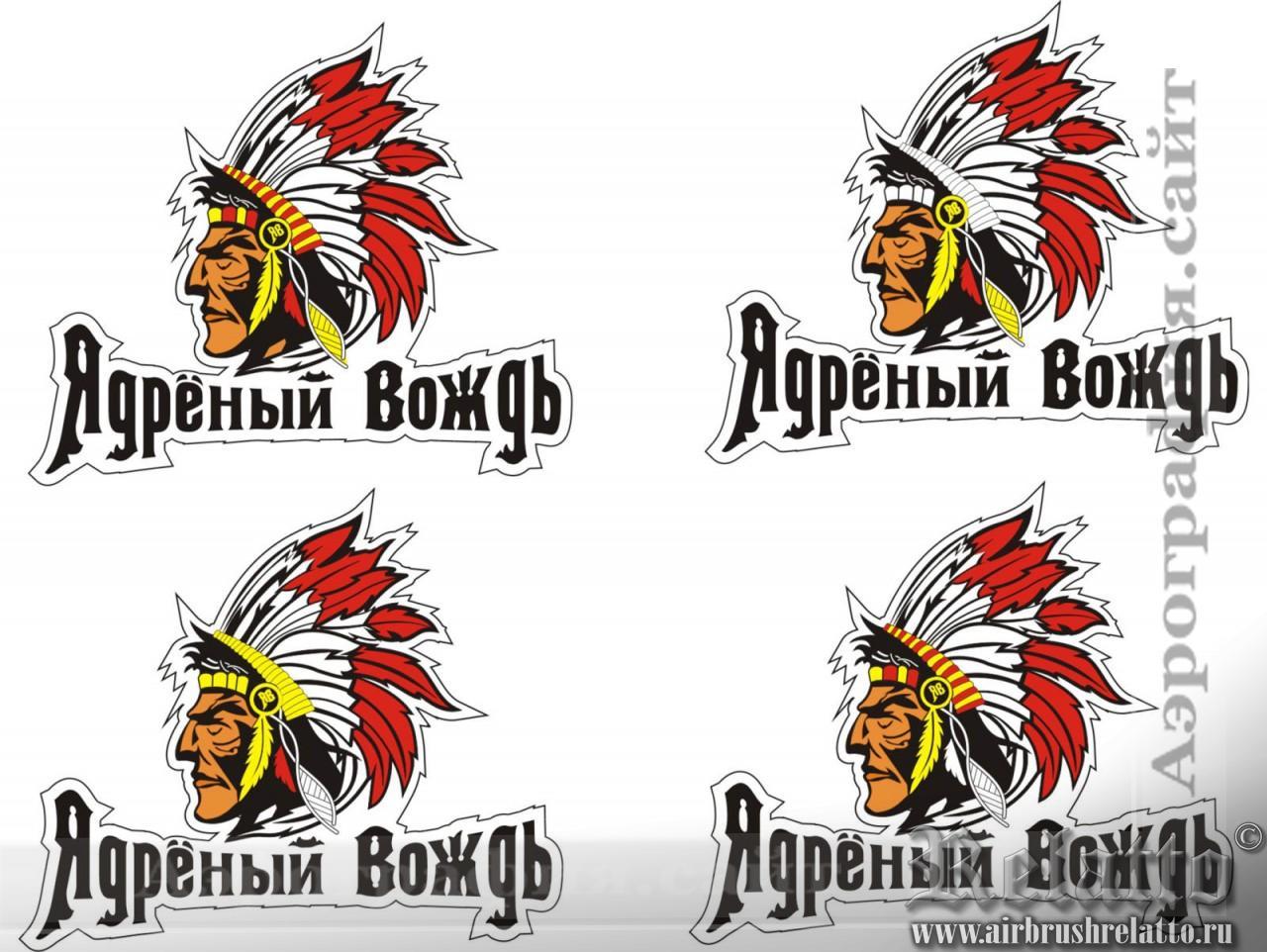 разработка логотипа хоккейной формы