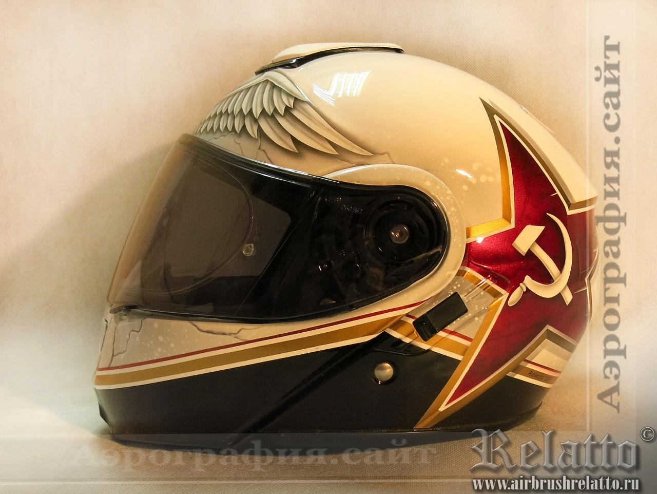 Шлем Shoel с звездой