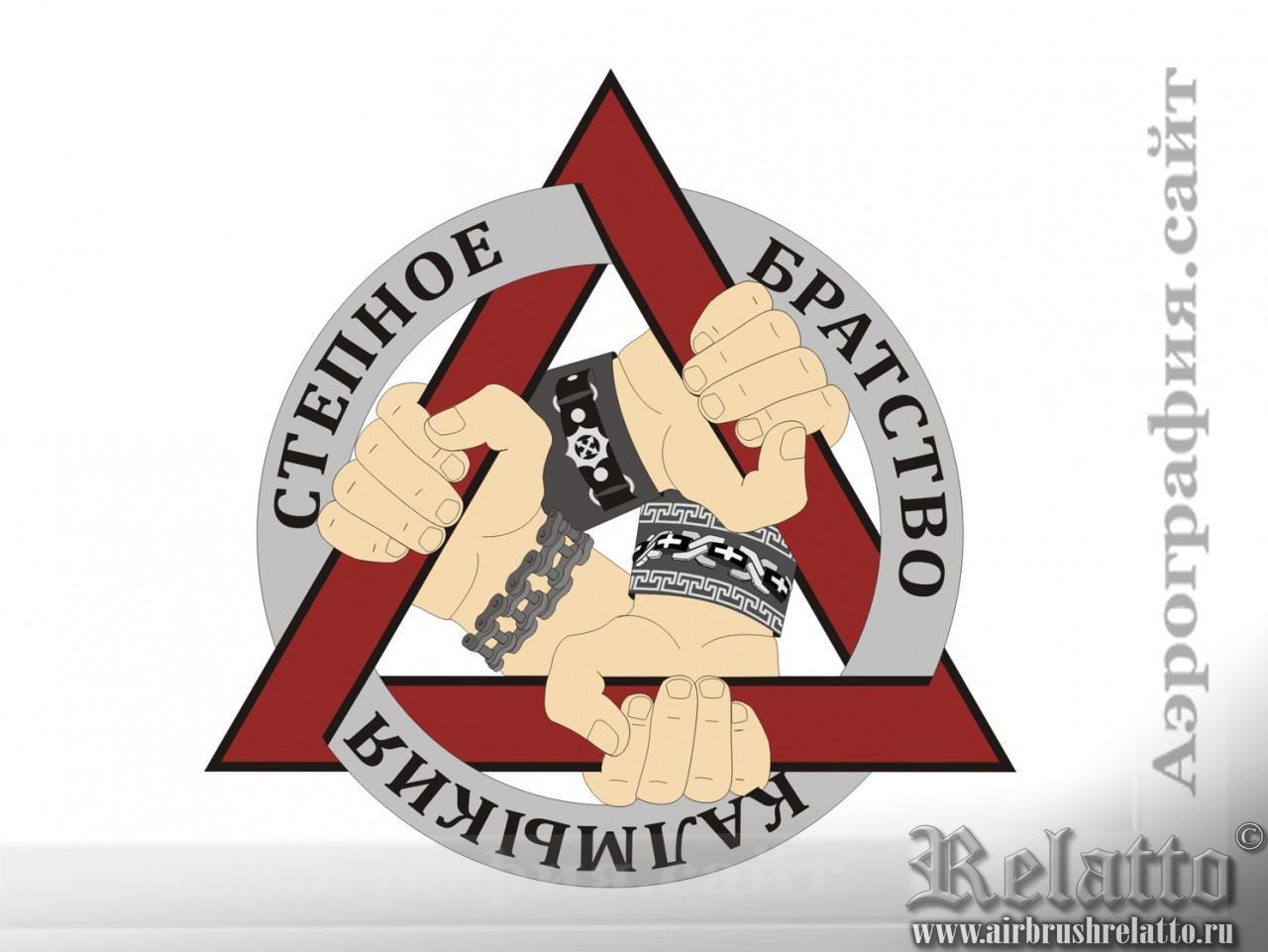 разработка логотипа клуба